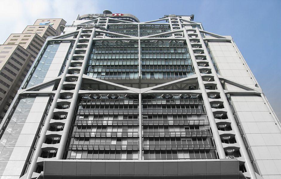 Ronacrete | HSBC Headquarters, Hong Kong